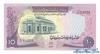 10 Фунтов выпуска 1980 года, Судан. Подробнее...