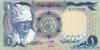 1 Фунт выпуска 1981 года, Судан. Подробнее...