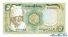 5 Фунтов выпуска 1981 года, Судан. Подробнее...