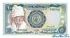 10 Фунтов выпуска 1981 года, Судан. Подробнее...