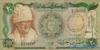 20 Фунтов выпуска 1981 года, Судан. Подробнее...