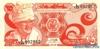 25 Пиастров выпуска 1983 года, Судан. Подробнее...