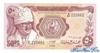 50 Пиастров выпуска 1983 года, Судан. Подробнее...