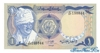 1 Фунт выпуска 1983 года, Судан. Подробнее...