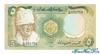 5 Фунтов выпуска 1983 года, Судан. Подробнее...