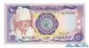 10 Фунтов выпуска 1983 года, Судан. Подробнее...
