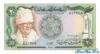 20 Фунтов выпуска 1983 года, Судан. Подробнее...