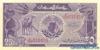 25 Пиастров выпуска 1985 года, Судан. Подробнее...