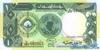 1 Фунт выпуска 1987 года, Судан. Подробнее...