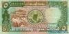 5 Фунтов выпуска 1985 года, Судан. Подробнее...