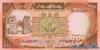 10 Фунтов выпуска 1985 года, Судан. Подробнее...