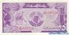 25 Пиастров выпуска 1987 года, Судан. Подробнее...
