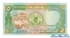 5 Фунтов выпуска 1987 года, Судан. Подробнее...