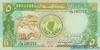 5 Фунтов выпуска 1989 года, Судан. Подробнее...
