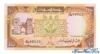 10 Фунтов выпуска 1987 года, Судан. Подробнее...