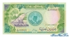 20 Фунтов выпуска 1987 года, Судан. Подробнее...