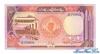 50 Фунтов выпуска 1987 года, Судан. Подробнее...