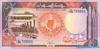 50 Фунтов выпуска 1989 года, Судан. Подробнее...