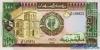 100 Фунтов выпуска 1989 года, Судан. Подробнее...