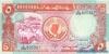 5 Фунтов выпуска 1991 года, Судан. Подробнее...