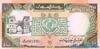 10 Фунтов выпуска 1991 года, Судан. Подробнее...