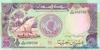 20 Фунтов выпуска 1991 года, Судан. Подробнее...