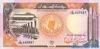 50 Фунтов выпуска 1991 года, Судан. Подробнее...