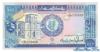 100 Фунтов выпуска 1991 года, Судан. Подробнее...