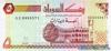 5 Динаров выпуска 1993 года, Судан. Подробнее...