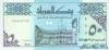 50 Динаров выпуска 1992 года, Судан. Подробнее...