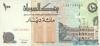 100 Динаров выпуска 1994 года, Судан. Подробнее...