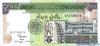 200 Динаров выпуска 1998 года, Судан. Подробнее...