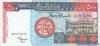500 Динаров выпуска 1998 года, Судан. Подробнее...