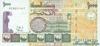 1000 Динаров выпуска 1998 года, Судан. Подробнее...