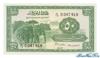 50 Пиастров выпуска 1968 года, Судан. Подробнее...