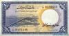 1 Фунт выпуска 1965 года, Судан. Подробнее...