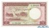 5 Фунтов выпуска 1962 года, Судан. Подробнее...