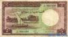 5 Фунтов выпуска 1967 года, Судан. Подробнее...