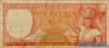 10 Гульденов выпуска 1957 года, Суринам. Подробнее...