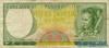 25 Гульденов выпуска 1957 года, Суринам. Подробнее...