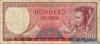 100 Гульденов выпуска 1957 года, Суринам. Подробнее...
