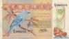 2 1/2 Гульдена выпуска 1985 года, Суринам. Подробнее...