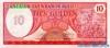 10 Гульденов выпуска 1982 года, Суринам. Подробнее...