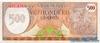 500 Гульденов выпуска 1982 года, Суринам. Подробнее...