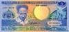 5 Гульденов выпуска 1988 года, Суринам. Подробнее...