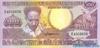 100 Гульденов выпуска 1986 года, Суринам. Подробнее...