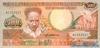 500 Гульденов выпуска 1988 года, Суринам. Подробнее...