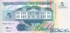 5 Гульденов выпуска 1998 года, Суринам. Подробнее...