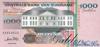 1000 Гульденов выпуска 1995 года, Суринам. Подробнее...