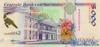5000 Гульденов выпуска 1991 года, Суринам. Подробнее...